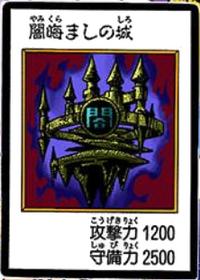 CastleofDarkIllusions-JP-Manga-DM-color.png
