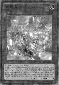 ChiwenLightoftheYangZing-JP-Manga-OS.png