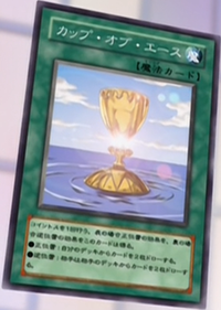 CupofAce-JP-Anime-GX.png