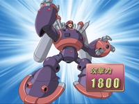 ElementalHEROSteamHealer-JP-Anime-GX-NC.png