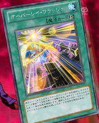 OverlayFlash-JP-Anime-ZX.png