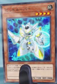 Bitrooper-JP-Anime-VR.png