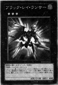 BlackRayLancer-JP-Manga-DZ.jpg