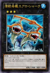 SubmersibleCarrierAeroShark-JP-Anime-ZX.png