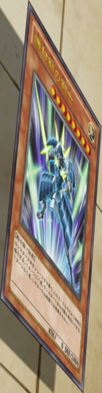 SwordsmanofRevealingLight-JP-Anime-ZX.png