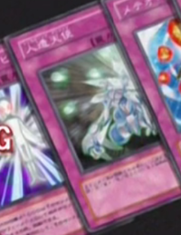 SyntheticSeraphim-JP-Anime-GX.png