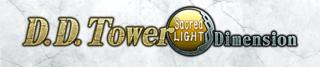 DDTowerLightDimension-Banner.png