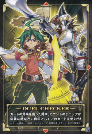 DuelChecker-AT13-JP.png
