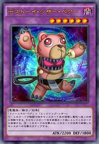 FrightfurBear-JP-Anime-AV-2.png