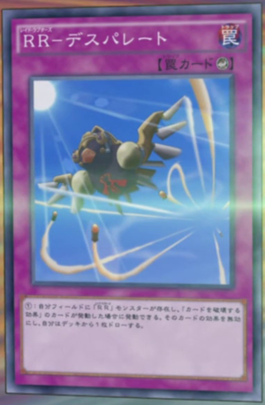 RaidraptorReversal-JP-Anime-AV.png