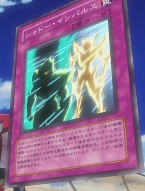 ShadowImpulse-JP-Anime-5D.png