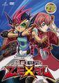 ZEXAL DVD 28.jpg