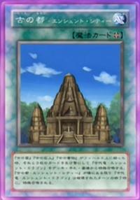 AncientCity-JP-Anime-DM.png