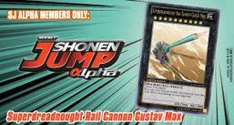 Weekly Shonen Jump Alpha September 2012 membership