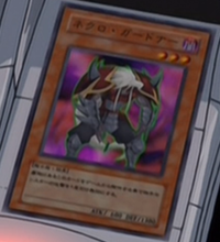 NecroGardna-JP-Anime-GX-AA.png