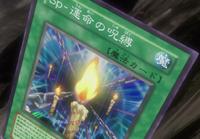 SpeedSpellCurseofFate-JP-Anime-5D.png