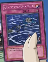 TheMaterialLord-JP-Anime-GX.png