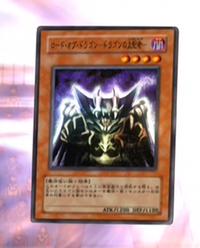 LordofD-JP-Anime-GX.png
