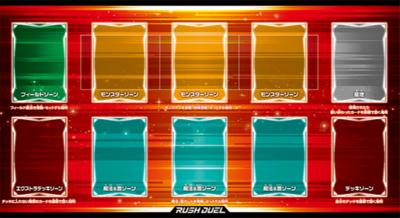 A Yu-Gi-Oh! Rush Duel field