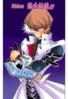 Yu-Gi-Oh! Duel 225 - bunkoban - JP - color.png