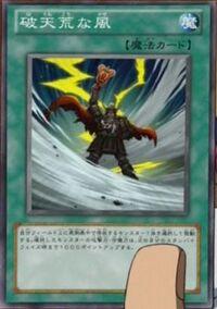 BlusteringWinds-JP-Anime-ZX.jpg