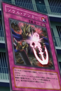 SoulAnchor-JP-Anime-5D.png