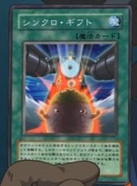 SynchroGift-JP-Anime-5D.png