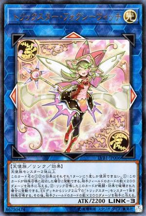 TrickstarFoxgloveWitch-LVB1-JP-UR.png