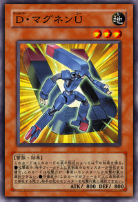 MorphtronicMagnen-JP-Anime-5D.png
