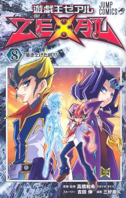 Yu-Gi-Oh! ZEXAL Volume 8