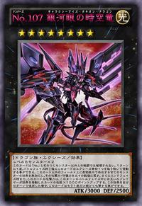 Number107GalaxyEyesTachyonDragon-JP-Anime-ZX.png