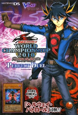 Yu-Gi-Oh! 5D's World Championship 2010: Reverse of Arcadia Perfect Duel promotional card