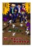 Yu-Gi-Oh! Duel 32 - bunkoban - JP - color.png
