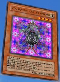 ArcanaForceITheMagician-JP-Anime-GX.png