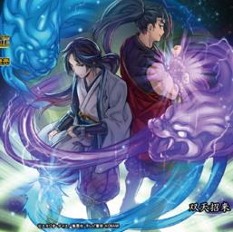 """Yuhi"" and ""Kokoku"" in the artwork of ""Dual Avatar Invitation"""