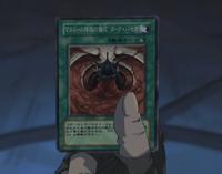 RitualoftheMatador-JP-Anime-GX.png