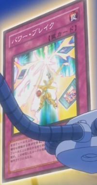 PowerBreak-JP-Anime-5D.png
