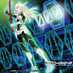 """Sky Striker Ace - Raye"" in the artwork of ""Sky Striker Mobilize - Engage!"""