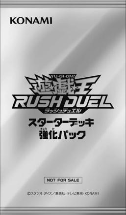 Rush Duel Starter Deck Enhancement Pack