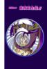 Yu-Gi-Oh! Duel 297 - bunkoban - JP - color.png