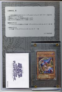 Yu-Gi-Oh! Dark Duel Stories - Yugipedia - Yu-Gi-Oh! wiki