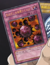 CrushCardVirus-JP-Anime-DM-3.png