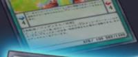 PerformapalDuckDealer-JP-Anime-AV.png