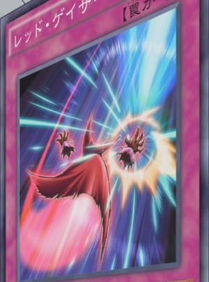 RedGazer-JP-Anime-AV.png
