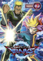 VRAINS Duel Box 7.png
