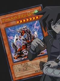 ArmedDragonLV7-JP-Anime-GX.png