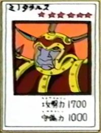BattleOx-JP-Anime-Toei.png