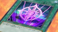 HeraldryReborn-JP-Anime-ZX.png
