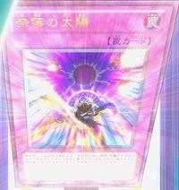 InfernalSun-JP-Anime-ZX.jpg