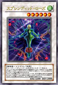 SplendidRose-JP-Anime-5D.png